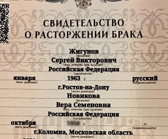Сергей Жигунов второй раз развёлся с супругой