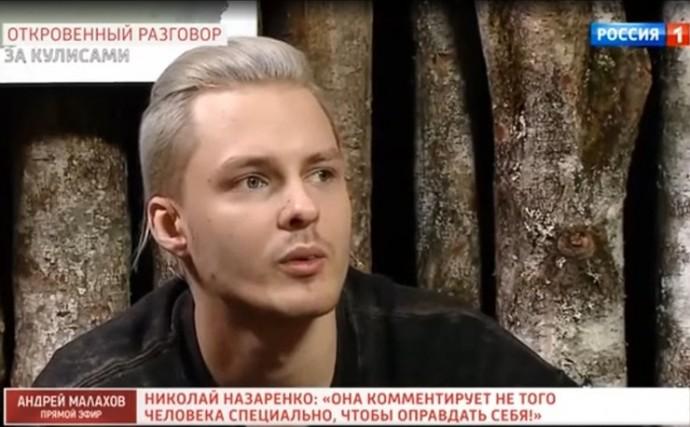 """Звезда """"Интернов"""" Юлия Назаренко прокомментировала свою причастность к секте Софии Святодух"""