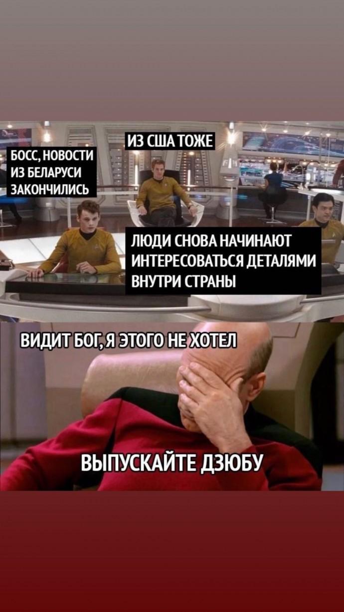 Анастасия Решетова остро пошутила на тему слива секс-видео Артема Дзюбы
