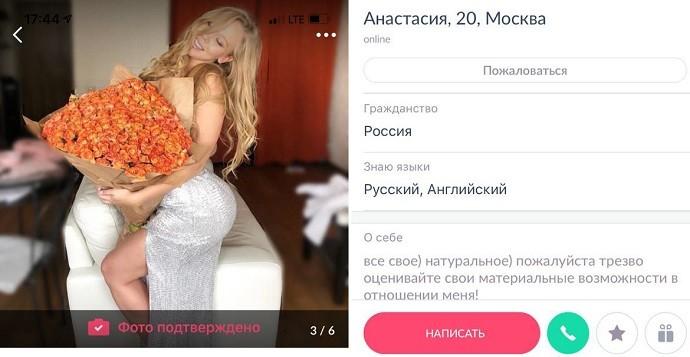 Кто такая Елизавета Барышева, которая пожаловалась Ксении Собчак на украденные интимные фото