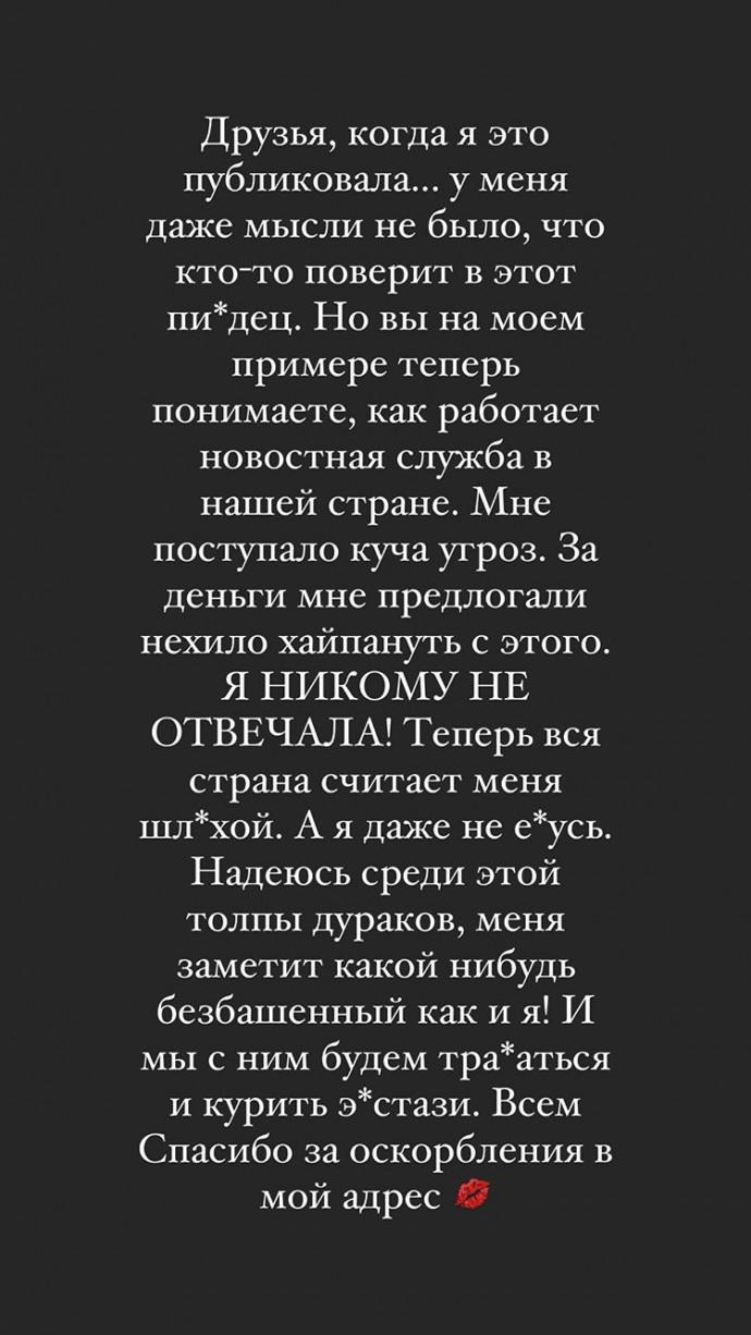 """""""Я никогда никого не сливала"""": после того, как сливом секс-видео Артема Дзюбы занялось ФСБ, Наталья Веретенникова """"сменила пластинку"""""""