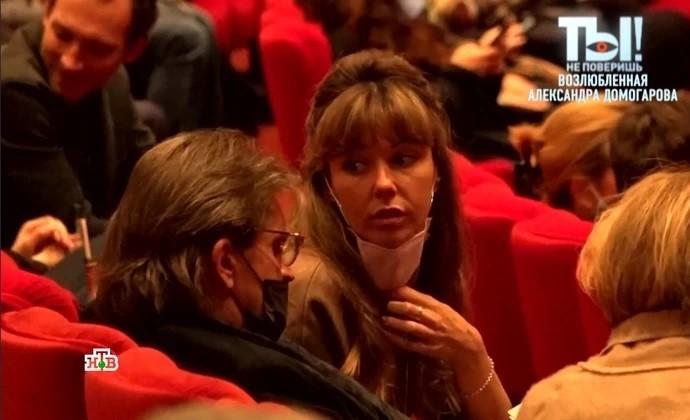 Папарацци рассекретили имя подруги Александра Домогарова: кто такая Татьяна Степанова