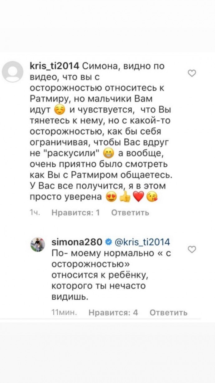"""Симона Юнусова объяснила почему она """"с осторожностью"""" относится к сыну Тимати и Анастасии Решетовой"""