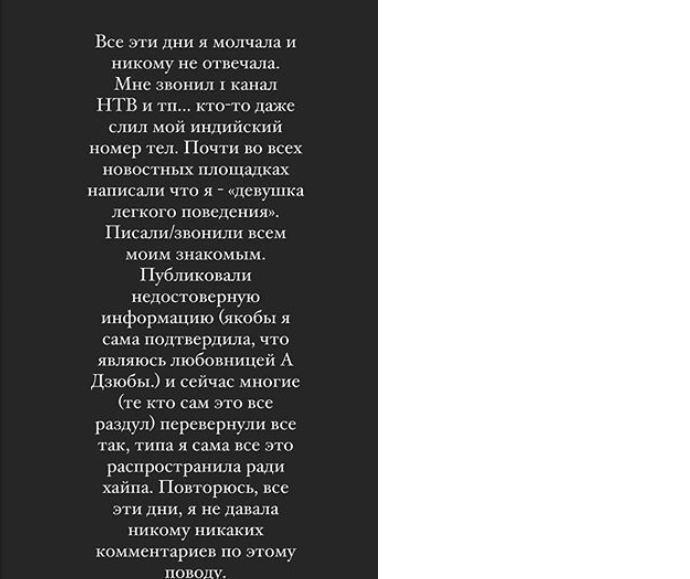 «Пранк для долбо*нутых»: Наташка Веретенникова опубликовала фрагмент прямого эфира с Артемом Дзюбой