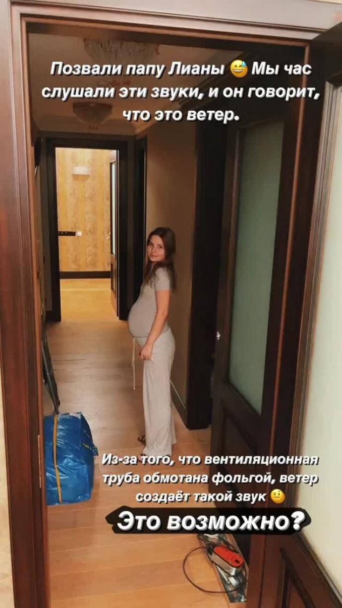 """В новой элитной квартире Арсения Шульгина """"кто-то"""" завелся"""