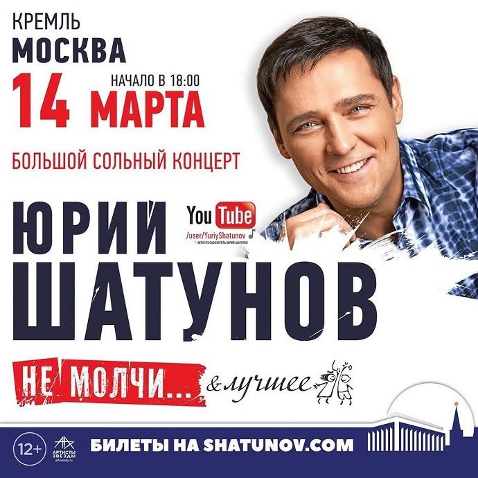 Андрей Разин забрал песни «Ласкового мая» у Юрия Шатунова