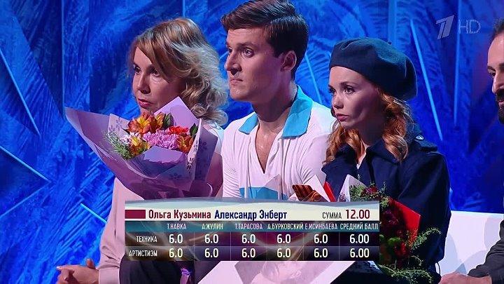 """""""Я никогда этого не забуду!"""": Ольга Кузьмина прокомментировала свою победу в шоу """"Ледниковый период"""""""