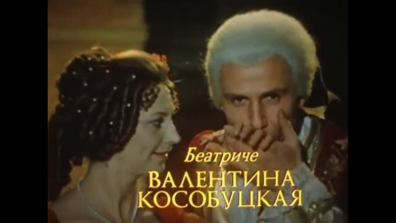 Валентина Кособуцкая 30 лет живет с придуманным мужем Аркадием