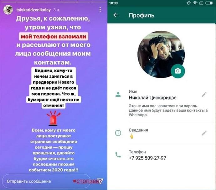 В сеть слили интимную переписку Николая Цискаридзе и Валентина Юдашкина