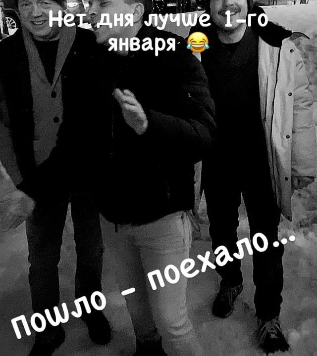 """""""Неприятное фото"""": Нино Нинидзе показала Максиму Виторгану """"утреннее порно"""" и разозлила подписчиков"""