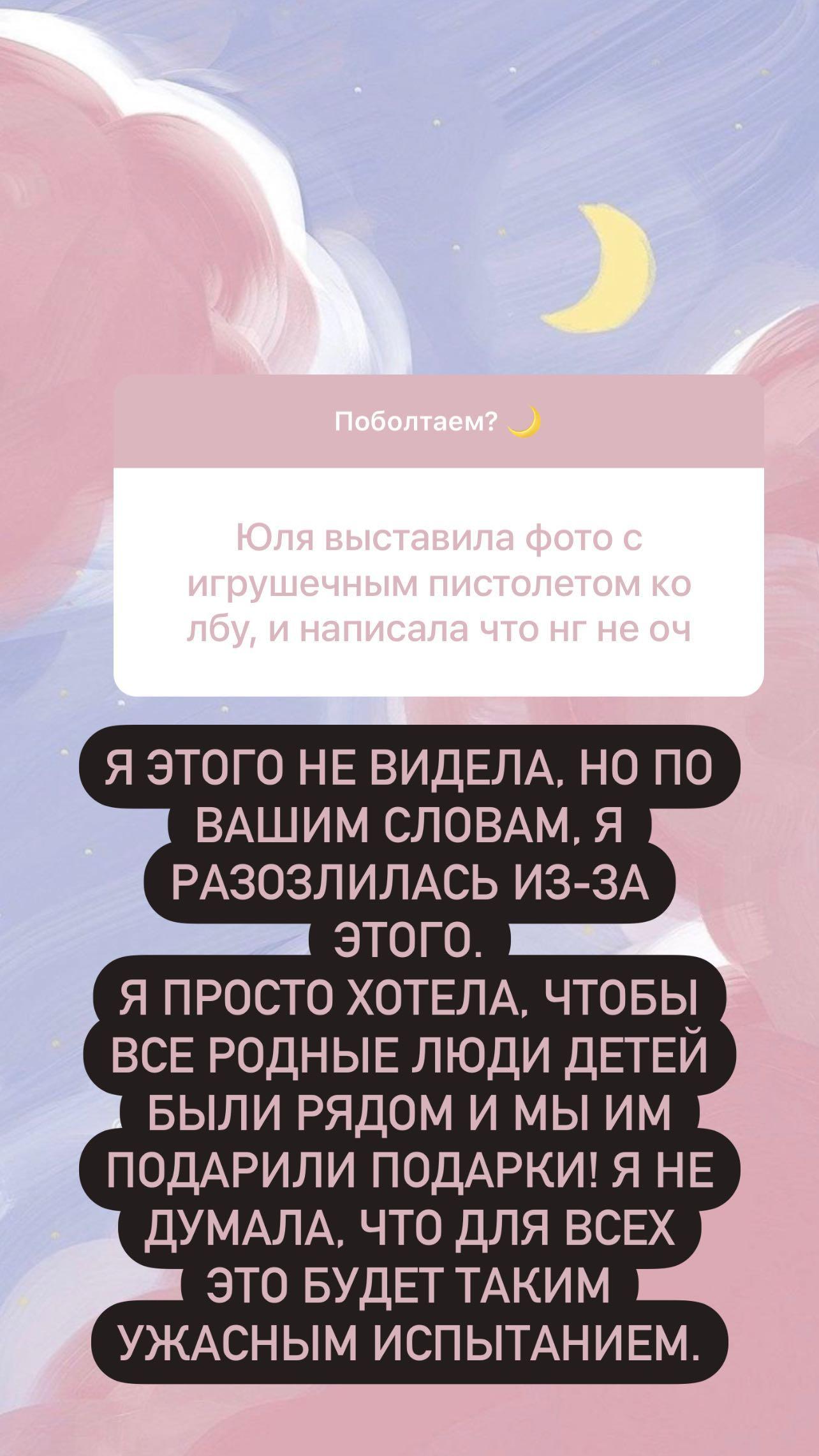 """""""Худший новый год в жизни"""": Айза Долматова и Гуф поругались в новогоднюю ночь из-за девушки рэпера"""