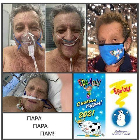 «Жить будет!»: Стас Садальский опубликовал фотографию больного Бориса Грачевского из реанимации