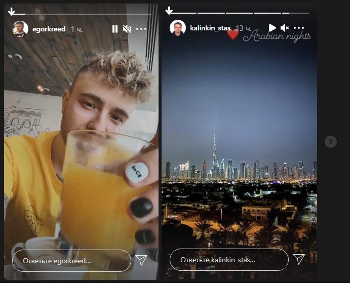 Егор Крид улетел отдыхать в Дубай с Валей Карнавал и … Стасом Калинкиным