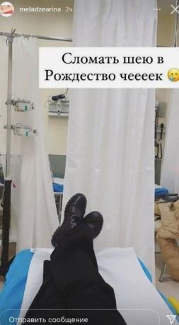 The youngest daughter Valery Meladze broke her neck