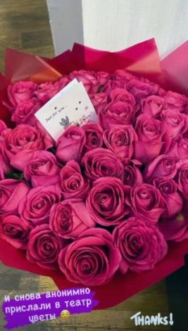 Кристине Асмус присылает цветы тайный поклонник