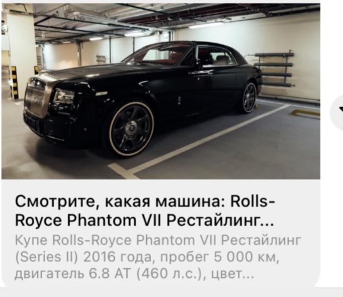 На фоне новости о госпитализации Анастасии Решетовой Тимати выставил на продажу дорогой автомобиль