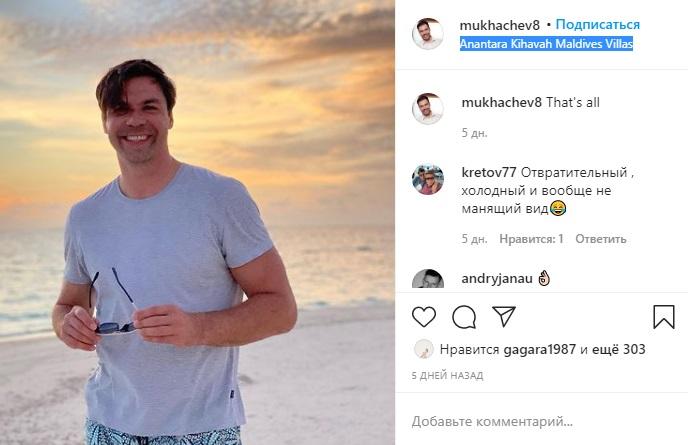 Полину Гагарину обвинили в сексуальной связи с еще одним женатым продюсером