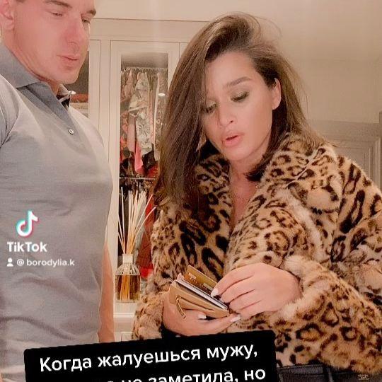 """""""Так ты же и заработала"""": Рита Дакота унизила мужа Ксении Бородиной"""