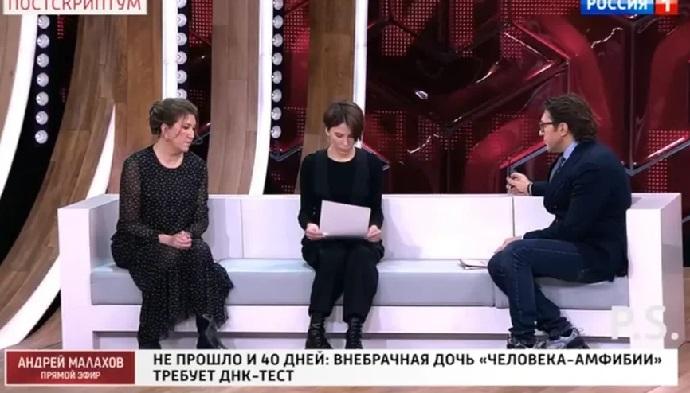 Незаконнорожденная дочь Владимира Коренева подтвердила свое родство