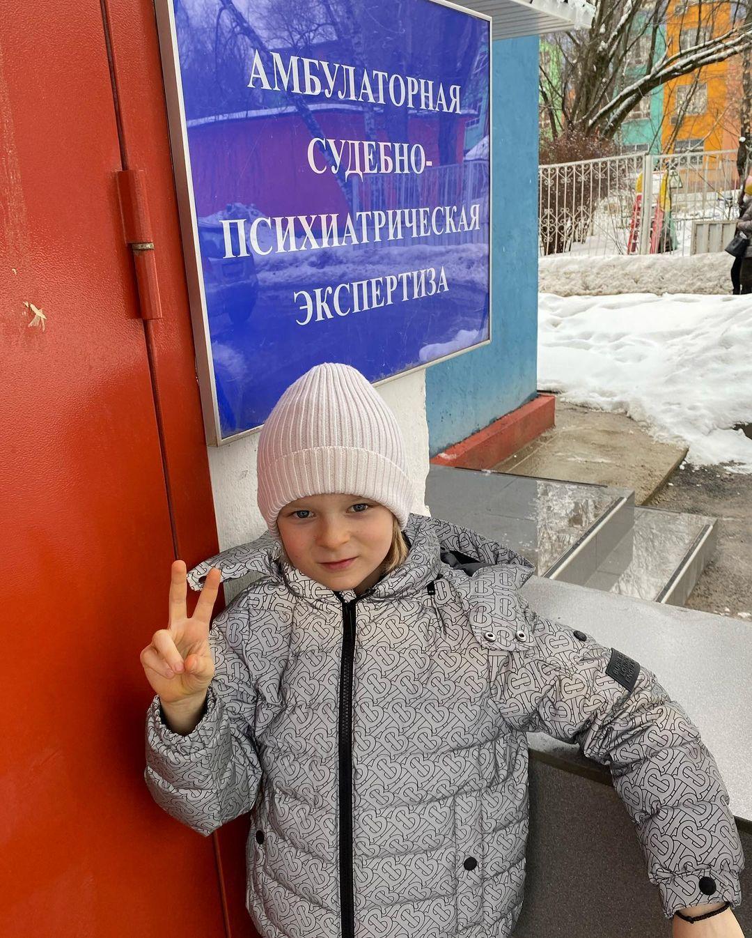 Сын Яны Рудковской прошел судебно-психиатрическую экспертизу