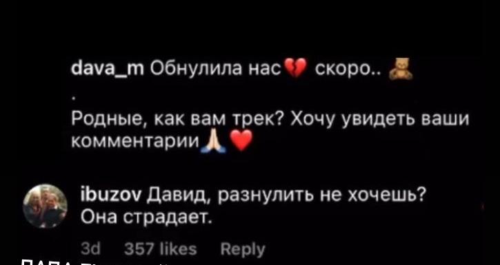 """""""Она страдает"""": отец Ольги Бузовой призвал Давида Манукяна к ней вернуться"""
