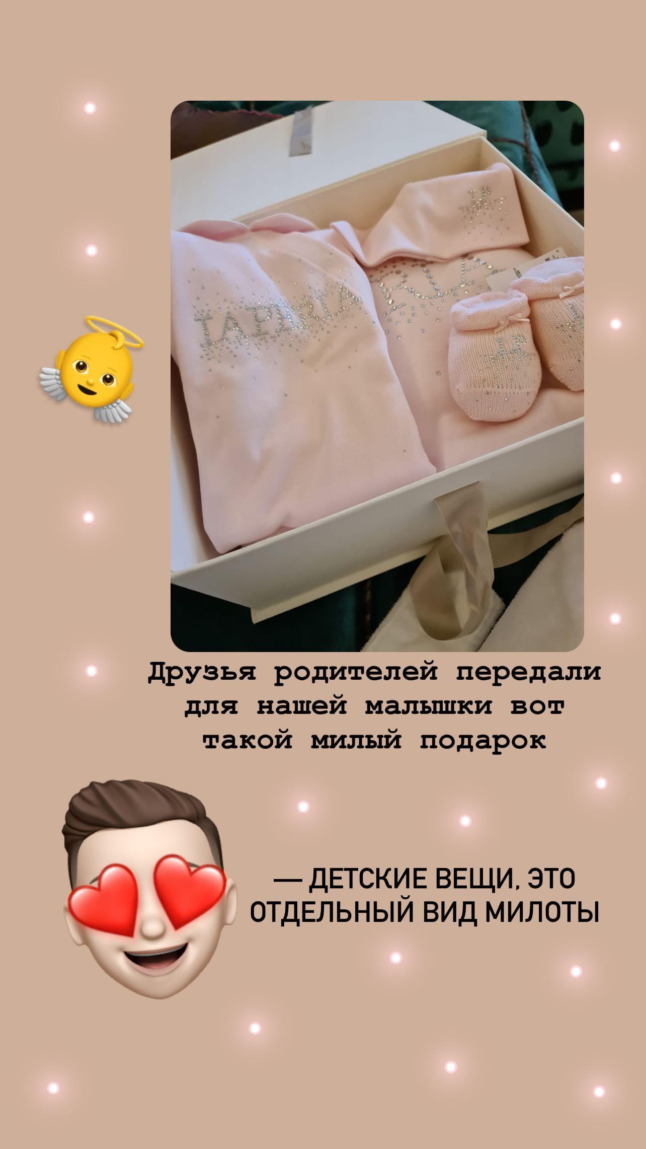 """""""Сколько любви в глазах!"""": певица Валерия навестила новорожденную внучку"""