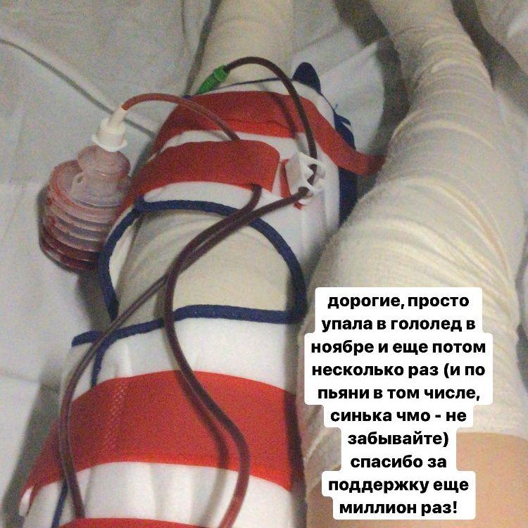 Дочь Ларисы Гузеевой перенесла операцию