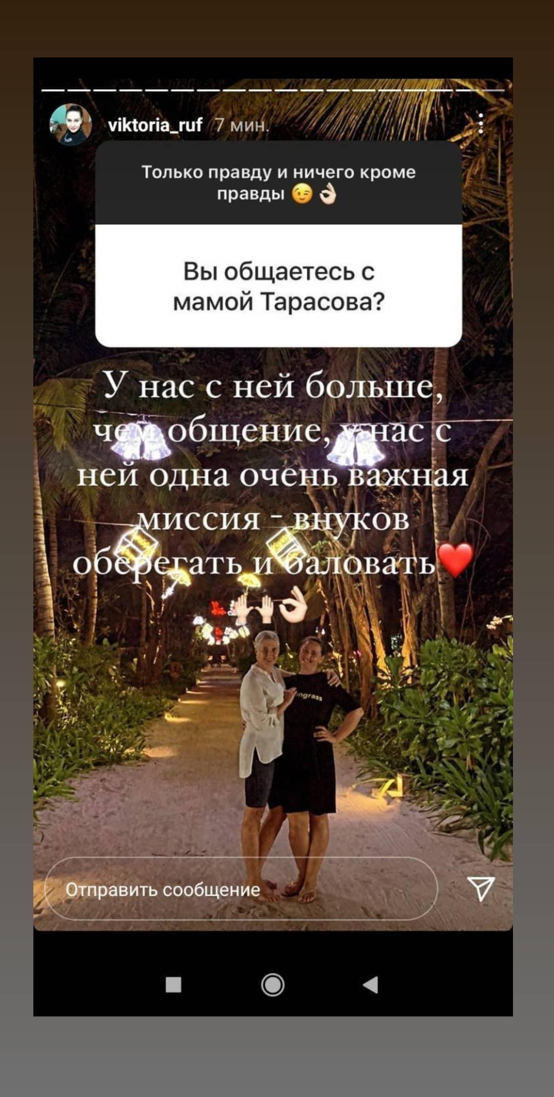 """""""Даже чаю не попьете?"""": теща Дмитрия Тарасова призналась, что футболист не хочет с ней родниться"""