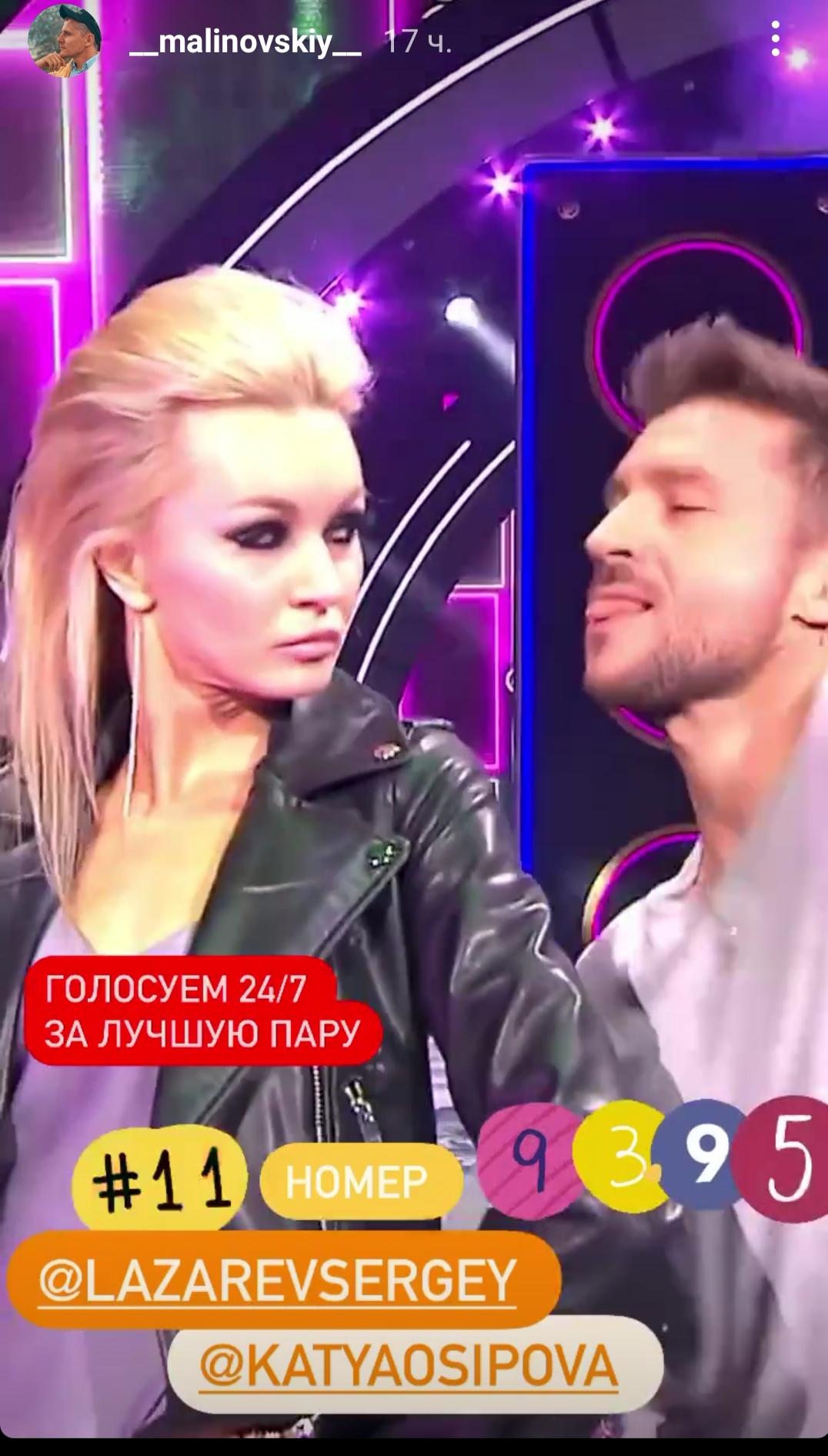 Алекс Малиновский показал, что Сергей Лазарев подарил ему на День влюбленных