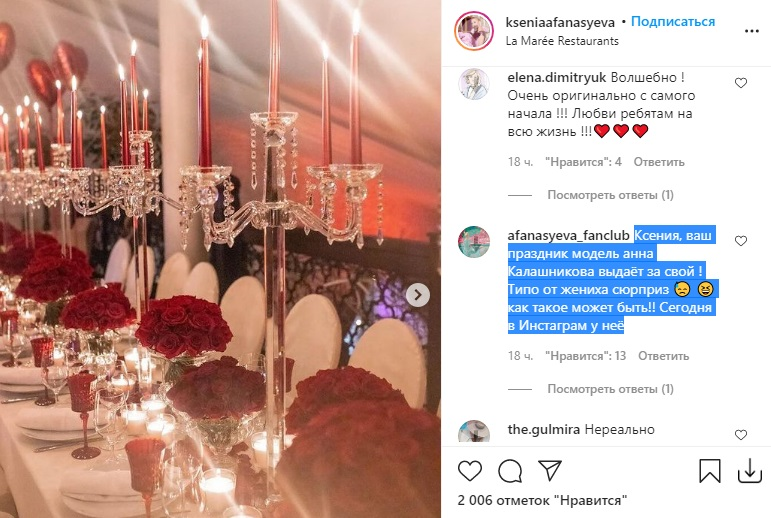 Anna Kalashnikova deftly tried to pass off someone else's holiday as her own, but was exposed