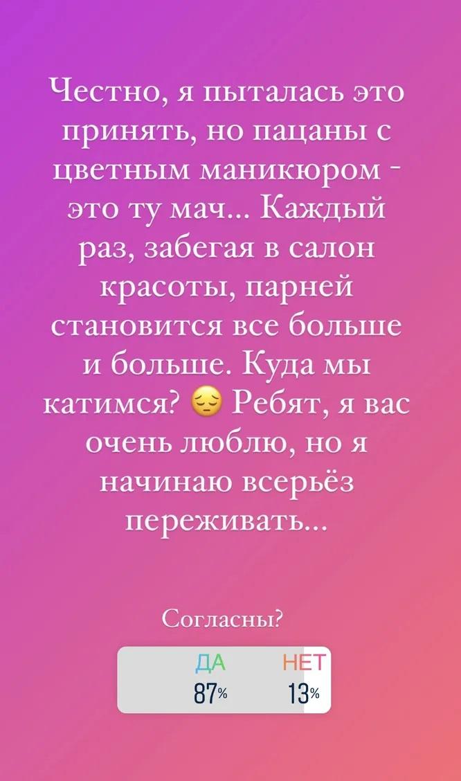 Клава Кока поставила Егора Крида и Моргенштерна в дурацкой положение