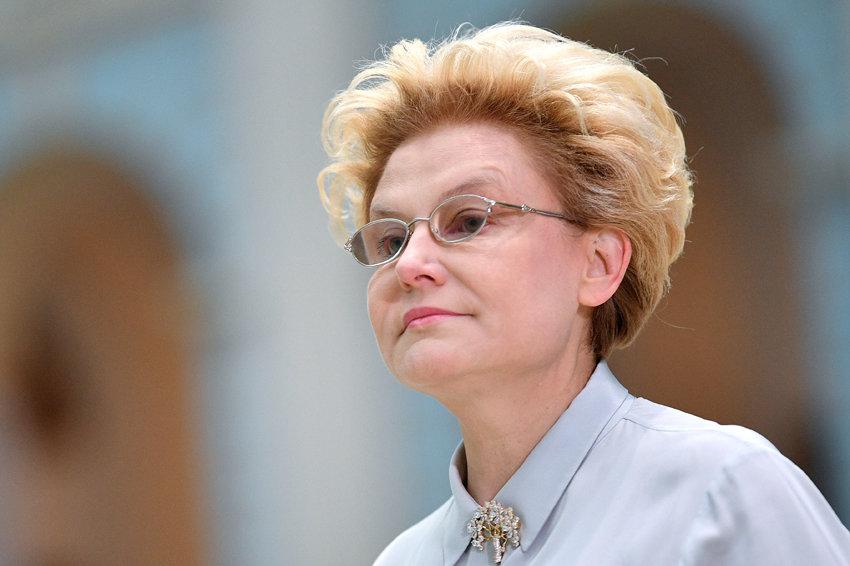 Елена Малышева получила травму