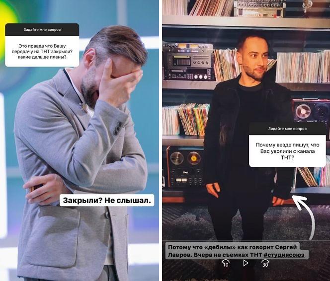 Дмитрий Шепелев сделал предложение Екатерине Тулуповой и рассекретил пол будущего ребенка