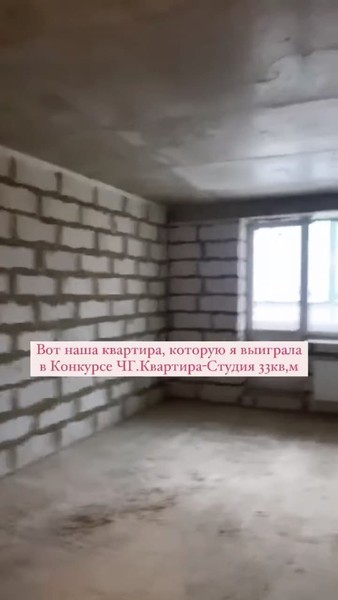 Ольга Рапунцель показала квартиру, которую выиграла на Дом-2