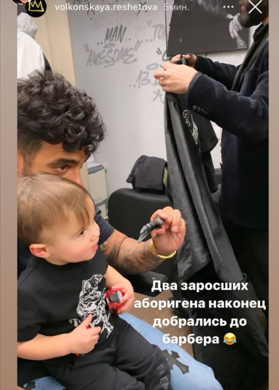 """""""Заросший абориген"""": Анастасия Решетова нелестно высказалась о Тимати и своем сыне"""