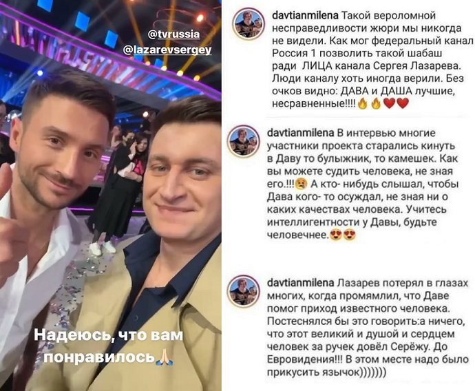 Dava's grandmother pounced on the Russia TV channel and Sergey Lazarev