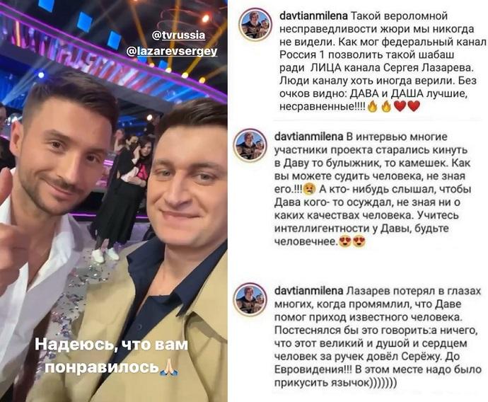 Бабушка Давы с бранью накинулась на телеканал Россия и Сергея Лазарева
