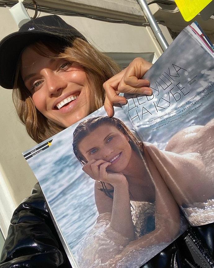 «Я та еще развратница.»: ведущая программы «Утро Пятницы» Катя Бобкова полностью обнажилась для фотосессии в Maxim