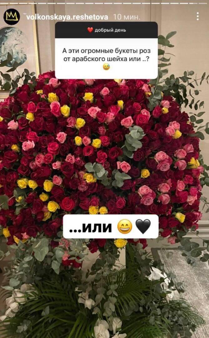 Анастасия Решетова стала содержанкой чеченского бизнесмена и переехала жить в его дом на рублевке