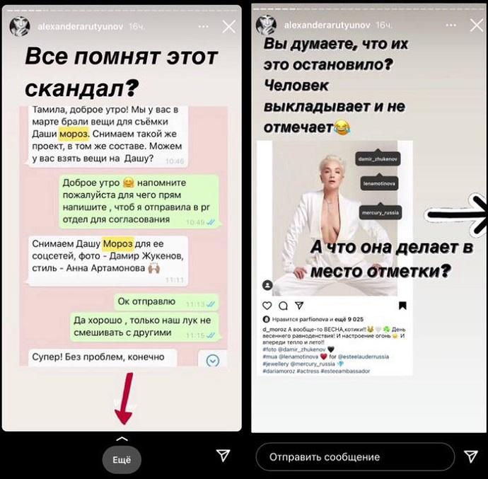 https://www.paparazzi.ru/upload/wysiwyg_files/newimg/1616415154%D0%BC%D0%BE%D1%80%D0%BE%D0%B74.jpg