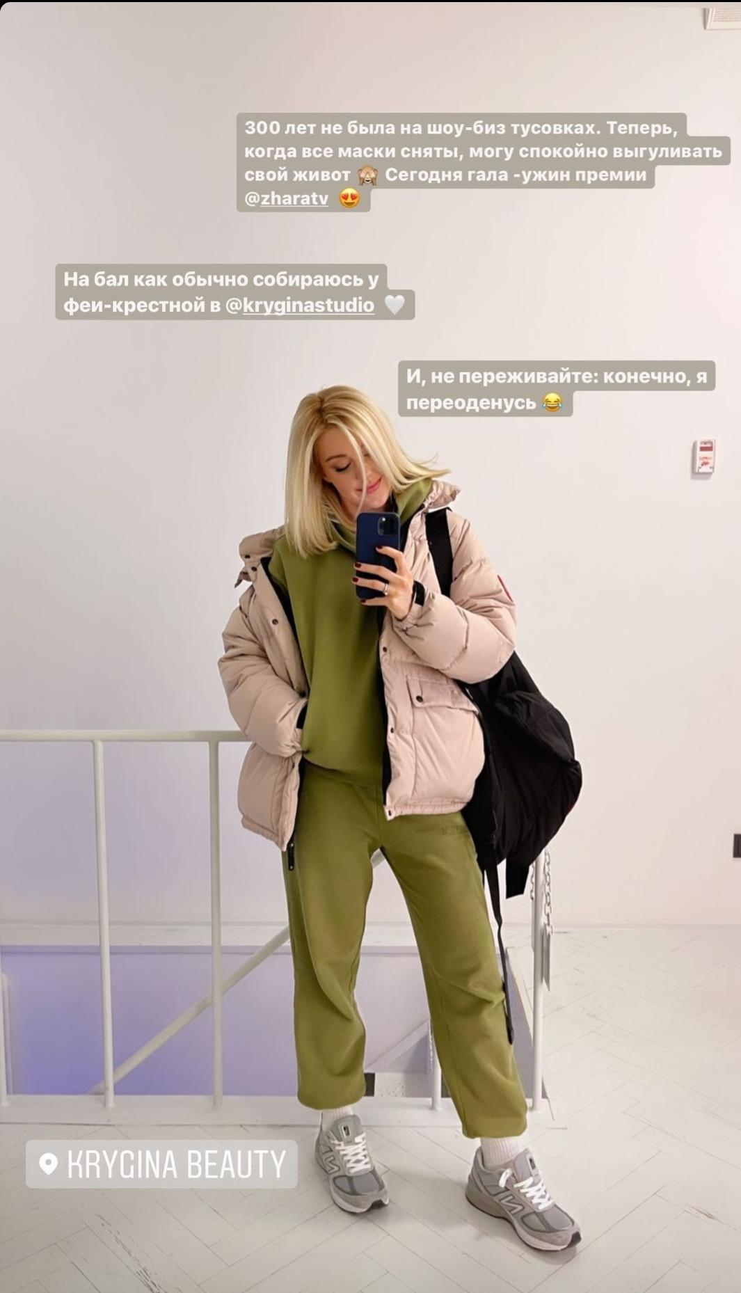 """""""Надувной живот"""": Юлианна Караулова ответила тем, кто не верит в её беременность"""
