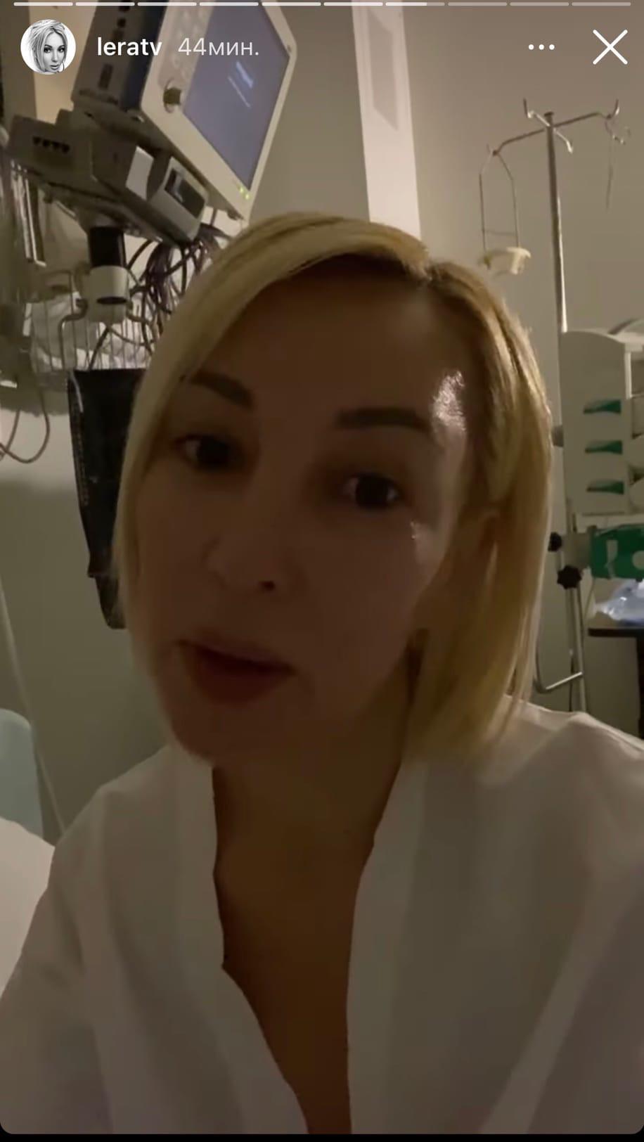 """""""Некогда"""": Лера Кудрявцева не собирается выполнять предписания врачей"""