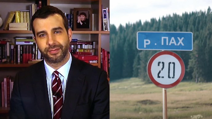 Alexander Gorbatov and Ivan Urgant humorously discussed the names of the rivers of Russia