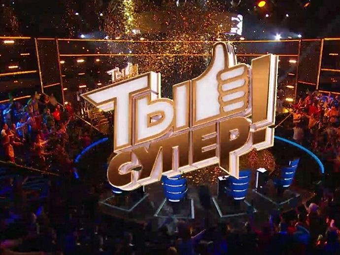 """Канал НТВ анонсировал запуск нового шоу для пенсионеров """"Ты супер! 60+"""""""