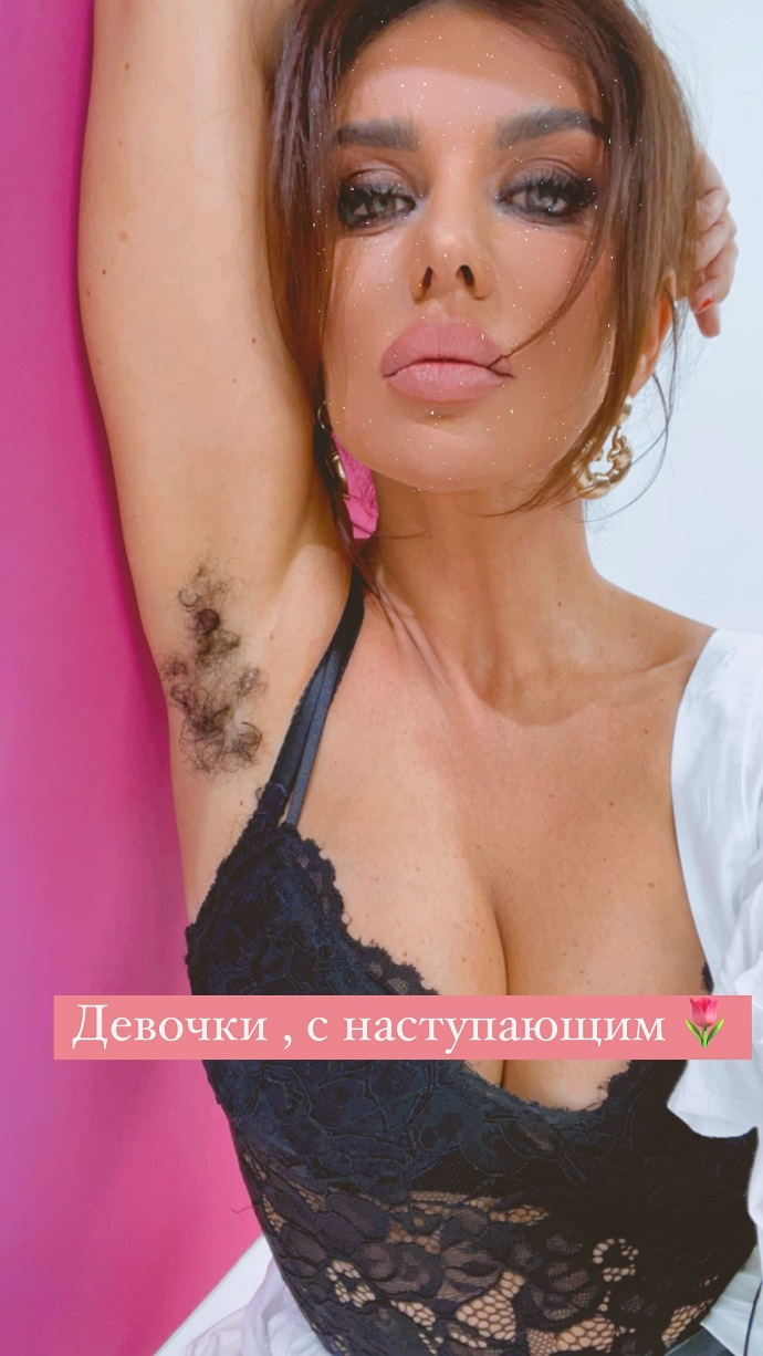 Анна Седокова раскрыла секрет своих волосатых подмышек