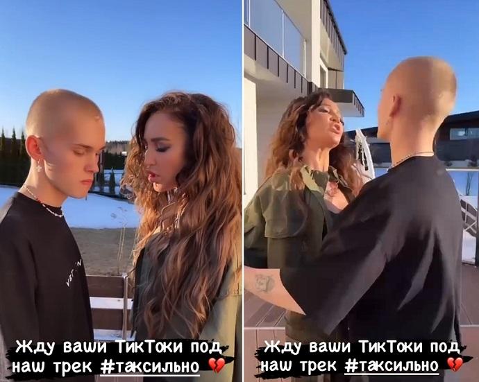 Ольга Бузова уже нашла замену Даве
