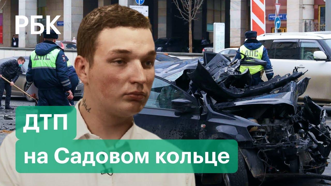 Пострадавшая в массовом ДТП на Садовом кольце скончалась