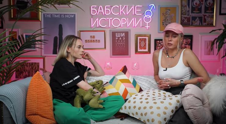 """""""Лежу в луже крови"""": Юлия Коваль вспомнила, как получила кулаком в лицо"""