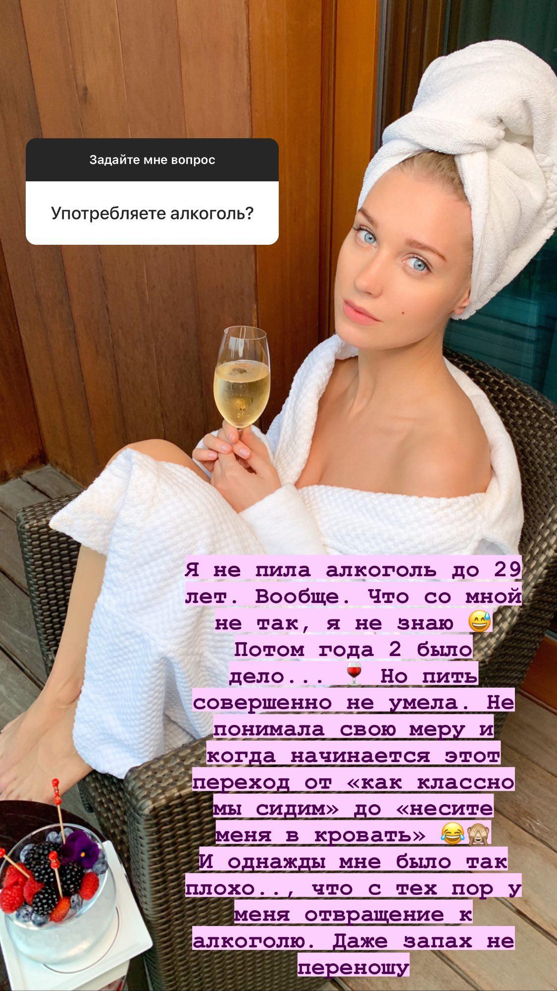 """""""Несите меня в кровать"""": Кристина Асмус призналась, до чего ее довели пьянки"""