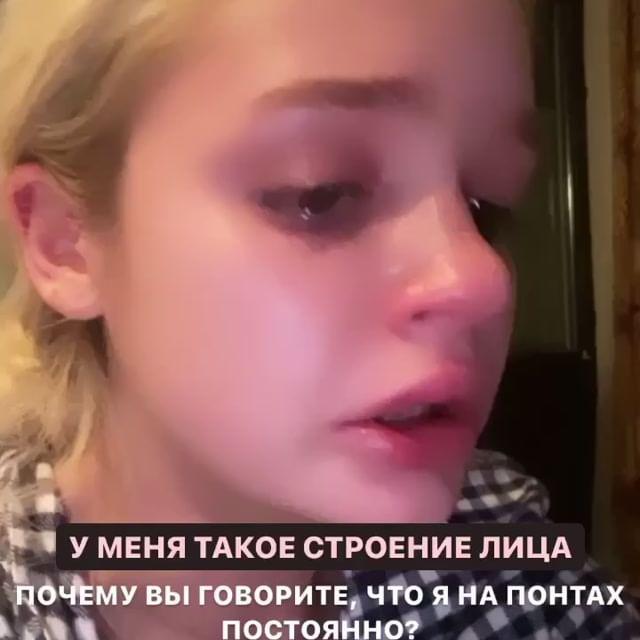 """""""Валите из моего инста! Критики хреновы!"""": певица Слава вступилась за дочь, которую довели до слёз хейтеры"""